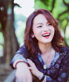 Photo of Lin Wei-yi