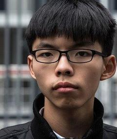 Photo of Joshua Wong