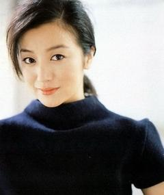 Photo of Kyoka Suzuki