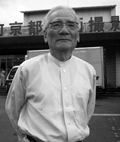 Photo of Fujio Morita