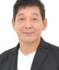 Photo of Toshiyuki Kitami