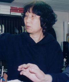Photo of Chizuko Osada