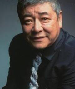Photo of Akira Nakao