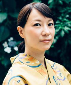 Photo of Kurumi Morishita