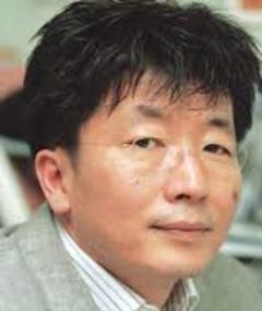 Photo of Shin Chul