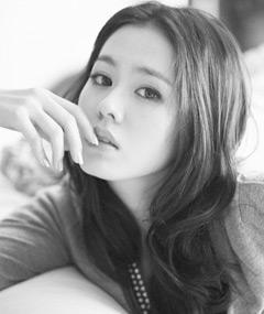 Photo of Son Ye-jin