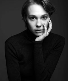 Photo of Marina Vasilyeva