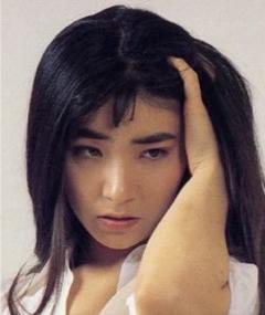 Photo of Kanako Kishi