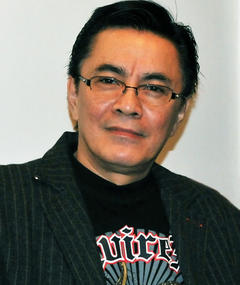 Photo of Richard Yuen