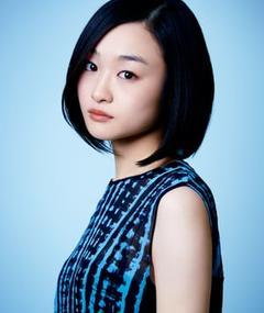 Photo of Yuriko Ono