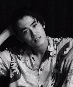 Photo of Yujiro Hara