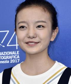 Photo of Zhou Meijun