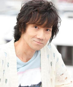 Photo of Shinichiro Miki