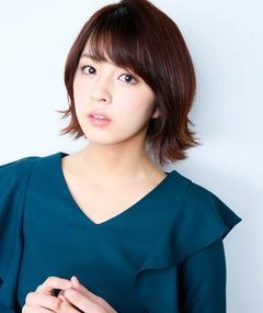 Photo of Yurina Yanagi