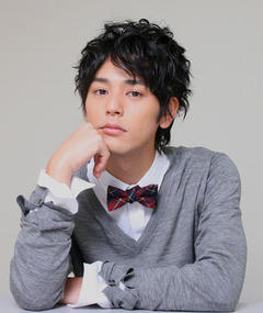 Photo of Satoshi Tsumabuki