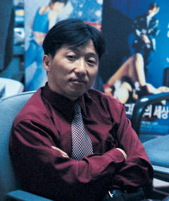 Photo of Yoo In-taek