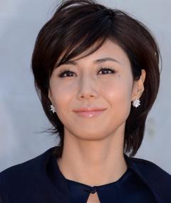 Photo of Nanako Matsushima