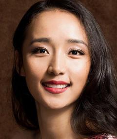 Photo of Yangshik Tso