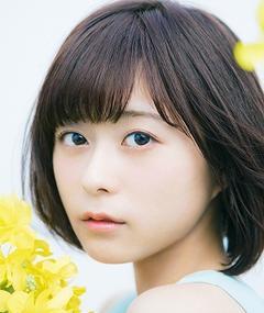 Photo of Inori Minase