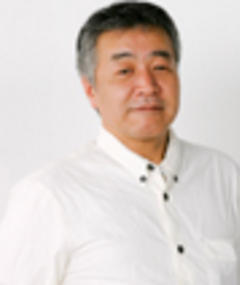 Photo of Choji Yoshikawa
