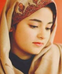 Photo of Zaira Wasim