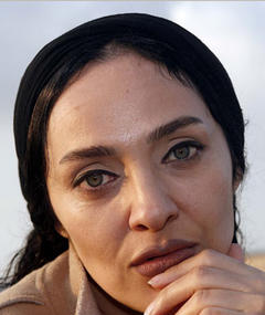 Photo of Roya Nonahali