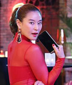 Photo of Ye Ji-won