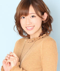 Photo of Rie Takahashi