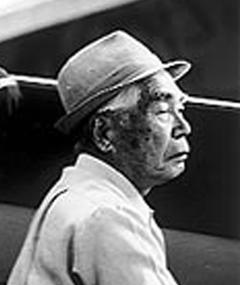 Photo of Kazue Nagatsuka