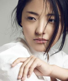 Photo of Yue Guo