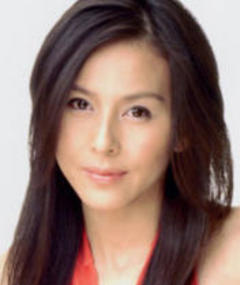 Photo of Aya Sugimoto