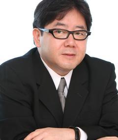 Photo of Yasushi Akimoto