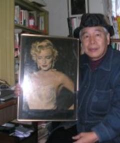 Photo of Tatsuo Hamada