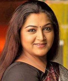 Photo of Khushboo