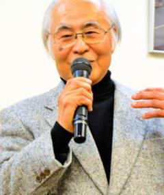 Photo of Shigeharu Shiba