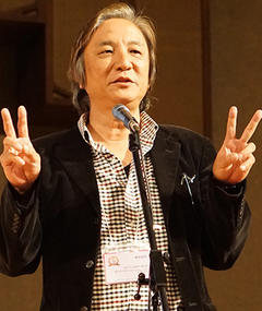 Photo of Shûichi Kakesu
