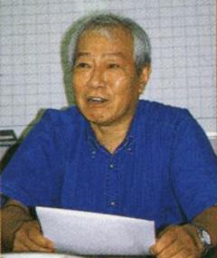 Photo of Ryuzo Nakanishi