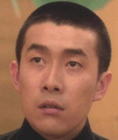 Photo of Yasosuke Bando