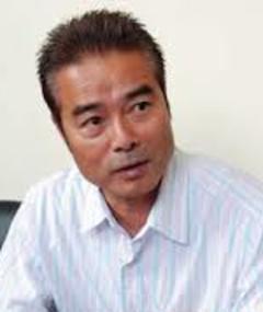 Photo of Hiroshi Katsuno