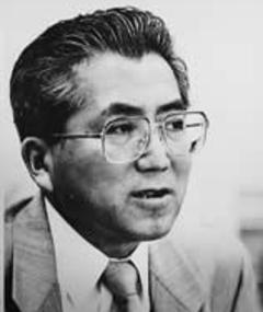 Photo of Domoto Masaki