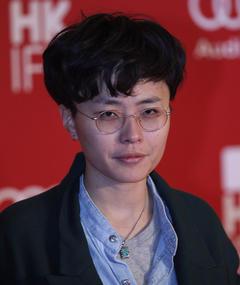 Photo of Chen Yin-jung