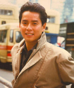 Photo of Alan Tam