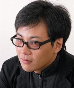 Photo of Zhong Cheng Yuan