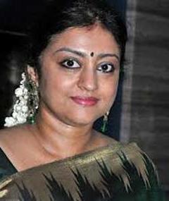 Photo of Parvathi
