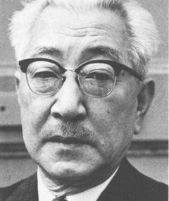 Photo of Kajiro Yamamoto