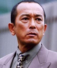 Photo of Sakae Kimura
