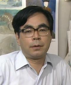 Photo of Yasuyoshi Tokuma