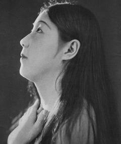 Photo of Isuzu Yamada