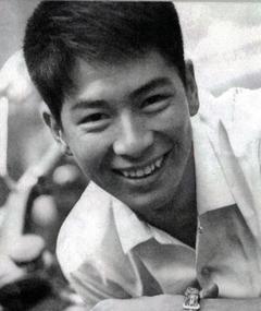 Photo of Yosuke Natsuki