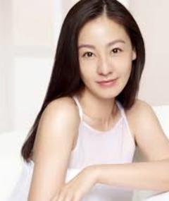 Photo of Lee Mi-yeon